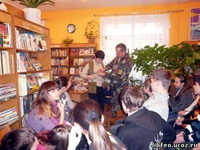феодосийская детская библиотека на Крымской